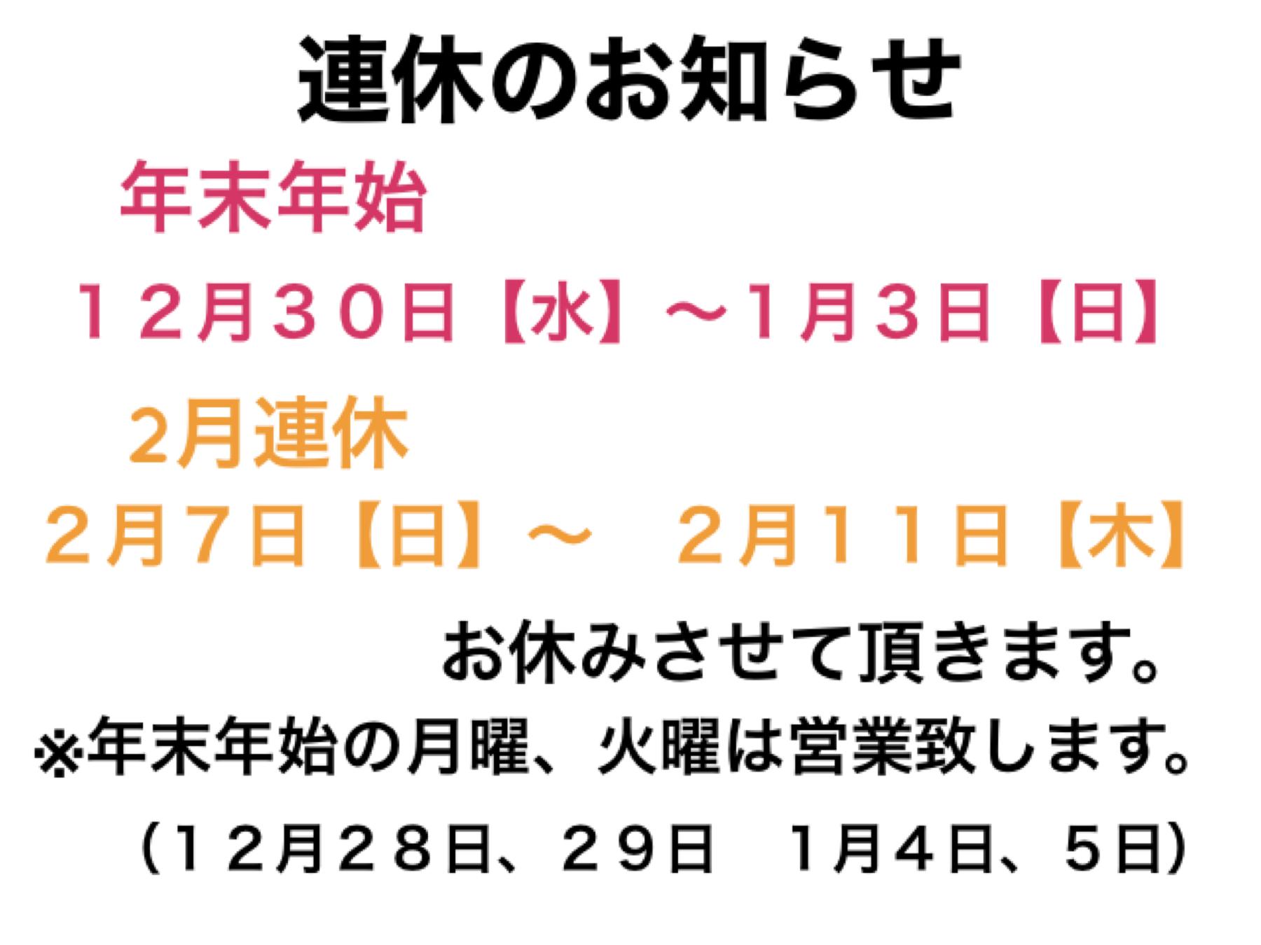 821310F1-16AF-47C7-997F-04E760E03262